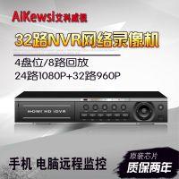 32路960P网络监控硬盘录像机 24路NVR高清1080P硬盘录像机
