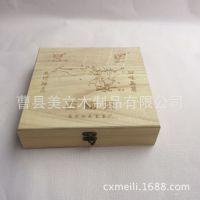 定制茶叶盒木质茶叶礼盒通用茶叶礼品盒普洱茶包装盒茶叶包装木盒