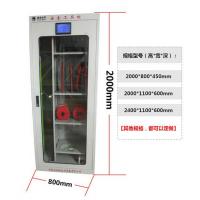 智能安全工具柜全智能安全工具柜绝缘柜接地线柜国家电力局标准