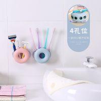 C3250吸壁式牙刷架浴室壁挂牙具架创意情侣吸盘牙刷筒放牙刷架子