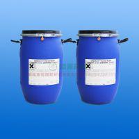 美国陶氏MR450UPW离子交换树脂 陶氏超纯水树脂 混床树脂 现货批发