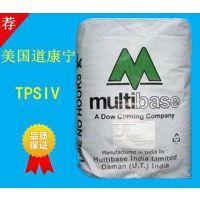 原料TPSIV 美国道康宁 TPSiV 4000-70A