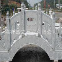 长期生产大理石拱桥 别墅庭院整体石桥 古建石头拱桥