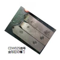 切槽加工硬质合金轧辊辊环轧槽的PCBN槽刀和PCD切槽刀片