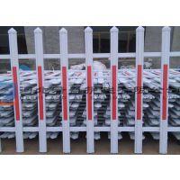泸州市PVC草坪护栏厂家下单后马上发货