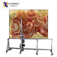 墙上绘画的机器 墙体彩绘机 墙上印刷的打印机