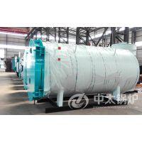 3吨燃油蒸汽锅炉 柴油蒸汽锅炉 3吨蒸汽锅炉厂家