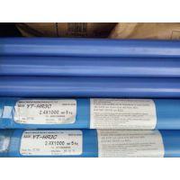 住友YT-HR3C焊丝总代理电厂专用焊丝