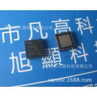 TRF7960ARHBT  RFID应答器  原装现货实拍