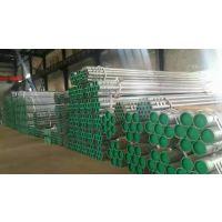 天津利达正品内衬塑镀锌管2寸*3.0具有良好的卫生性能厂价批发配送到厂