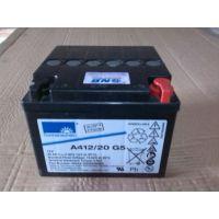 德国阳光胶体蓄电池A412/180A技术参数及规格 ***新网站