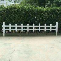 市政绿化护栏 PVC草坪栏杆 景观园艺围栏