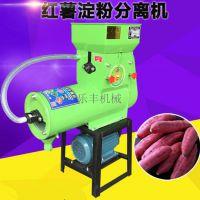 家用红薯粉条机 耐煮耐泡土豆粉条机 魔芋淀粉加工粉条机价格