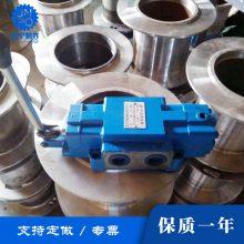 鹏齐机械铣刨机液压多路换向阀分配器液压阀液压锁