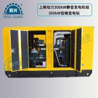 河南静音发电机组 低噪音柴油发电机组 防雨防尘免建机房柴油发电机组