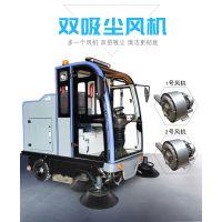唐山驾驶式扫地、洗地机_清洁设备4S中心