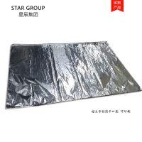 铝箔袋生产厂家定做 防静电纯铝包装袋 特大号铝箔袋