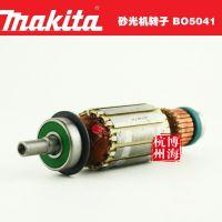 原装makita牧田BO5041砂光机配件 转子