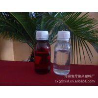 【100ML】透明塑料瓶口服液瓶糖浆瓶加厚塑料瓶pet透明瓶