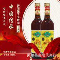 北京龙徽 中华牌桂花酿酒750ml 甘甜型葡萄酒