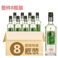 北京牛栏山二锅头珍品陈酿52度牛栏山银牛500ML*8浓香型白酒