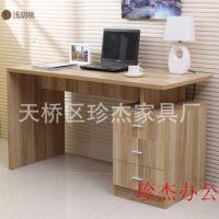 厂家直销简约现代板式书桌 办公一体式写字台  定制办公书房家具