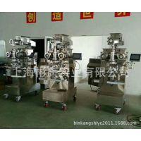 火锅水晶包机、速冻食品加工设备、火锅调理类、双色丸子机、厂家