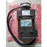 松下电机MBMC5A2AXB  MX8G25B现货议价