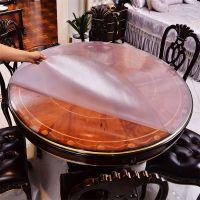 圆桌布防水免洗圆形餐台布 欧式加厚餐厅酒店圆型塑料桌布180