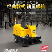扫地车 工厂车间吸尘扫地机 工业纯电动 驾驶式扫地机 RJ-S130
