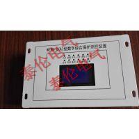 电光防爆 WZBK-6A数字综合保护测控装置价格