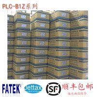 永宏PLC B1Z-32MR2-AC配显控触摸屏EA-043A