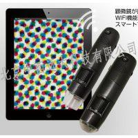中西(LQS厂家)WIFI 无线数码显微镜型号:AT01-WM461WIFI库号:M350120