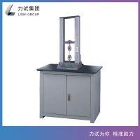 LD21 系列微机控制电子万能试验机(微型机)
