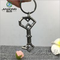 厂家定做镀黑镍锁匙扣 电影周边钥匙链 锁住的爱钥匙扣