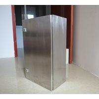 不锈钢电箱 不锈钢电气箱 SUS 304 防尘机箱 仿威图机箱 双层门机箱 户外机箱