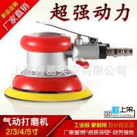 厂家直销气动打磨机抛光机气磨机 干磨机 5寸125mm 抛光机 汽车