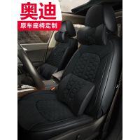 17/18新款奥迪A4L A3 A6L A5 Q3 Q5专用汽车座套全包四季真皮坐垫
