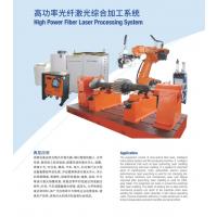 切割机求购信息 GSF3015光纤激光 苏州天弘激光