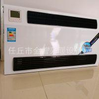 厂家特价铜管制作水空调 家用水暖空调 批发水空调 制热水温空调