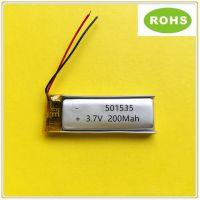 供应点读机、蓝牙耳机锂电池3.7V 200mAh