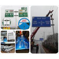 道路反光标志牌制作交通标志牌哪个厂家低价-吉顺通交通
