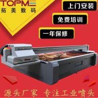 金属打火机uv打印机 塑料打火机喷绘机 打火机打印机厂家直销