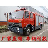 119消防车灭火操作视频东风6吨水罐消防车参数