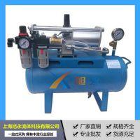 供应SYA系列空气增压泵 氮气不锈钢增压泵 2倍4倍空气增压泵