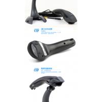 Honeywell霍尼韦尔1400G二维扫描枪 手机屏幕条码扫描器 微信支付宝读码器