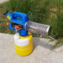 志成热销手提式小型热力烟雾机 大棚杀虫防疫消毒机 优质价低