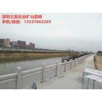 深圳石材厂家柱脚花岗岩挡车石墩直径40公分挡车石墩