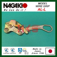 日本NAGAKI卡线器代理 AL-L铝合金卡线器价格 原装现货