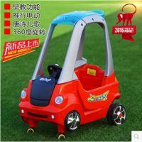 儿童电动遥控小房车宝宝四轮早教小汽车婴儿手推滑行车带音乐多色